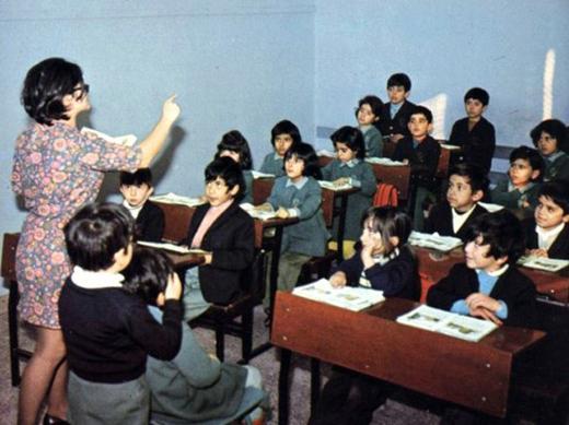 1979-devrimi-oncesi-iran-13862-28g