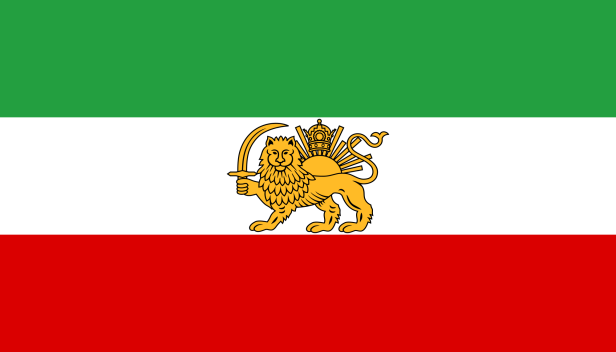 2000px-Flag_of_Iran_before_1979_Revolution.svg