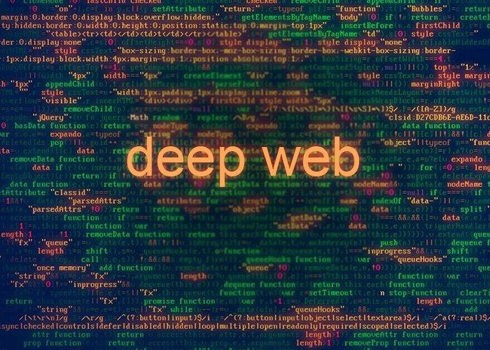 Deep-web-2.jpg