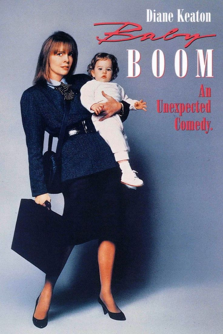 baby-boom-movie-poster-1987-united-artists-1531418870
