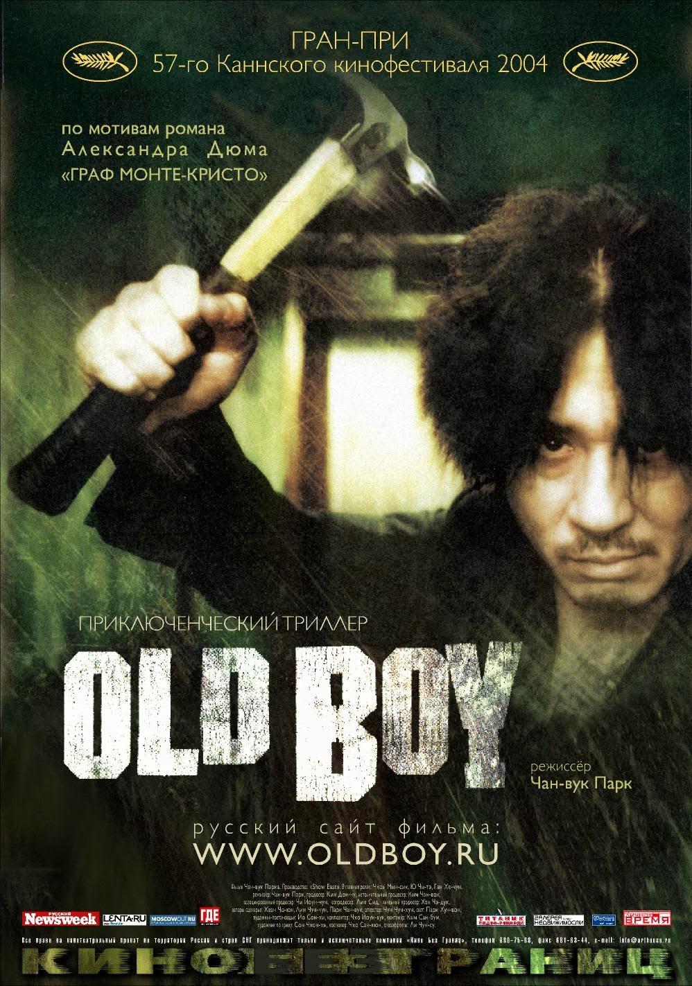 oldboy-poster-CC09-5E94-B309.jpg