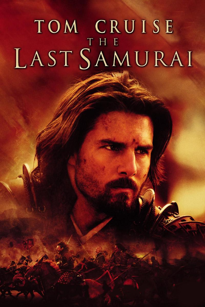 the-last-samurai-poster.jpg