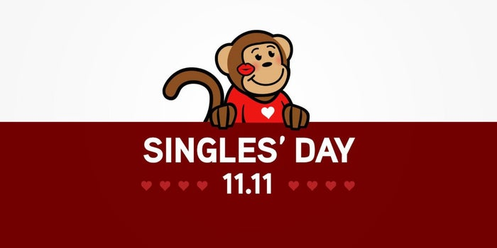 20171110172230-thinkgeek-singles-day.jpeg